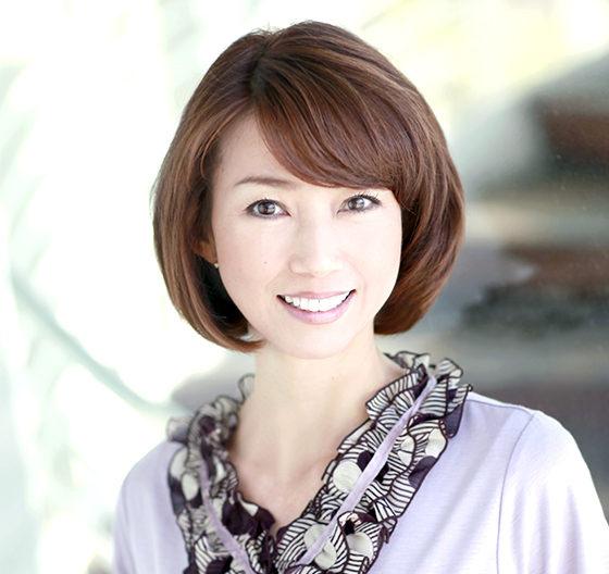 永井 富恵