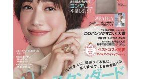 Satoko Miyataのアイキャッチ画像